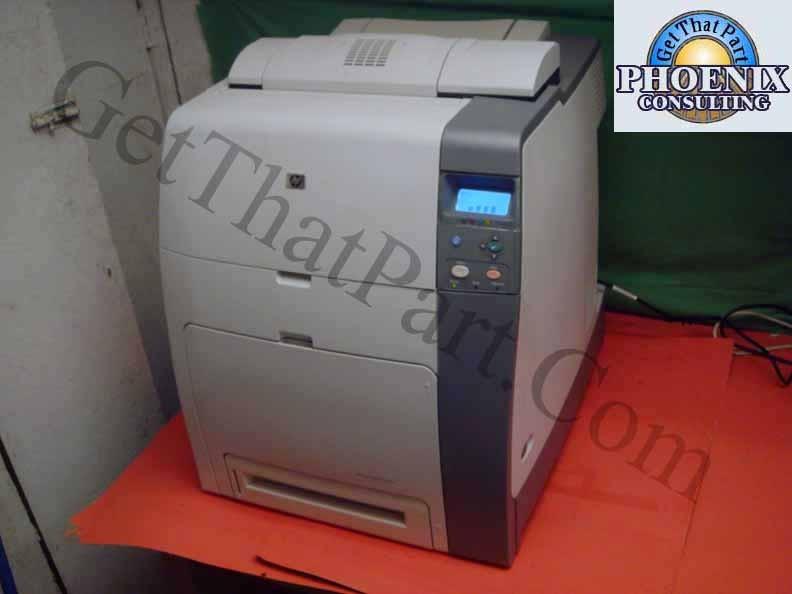 hp q7493a 4700 4700dn duplex color net laserjet printer. Black Bedroom Furniture Sets. Home Design Ideas
