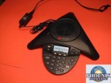 Polycom 2201-67800-022 07800-001 2W Soundstation Expand