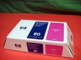 HP DesignJet 1000 C4847A 80 Magenta Ink Cartridge Oem New