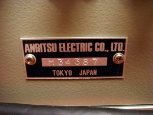 Anritsu MG96A Stablized 1.3UM Fiber Optic Light Source